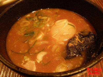 超濃厚魚介とんこつつけ麺スープ 味玉