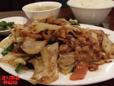 回鍋肉(ホイコーロー)定食