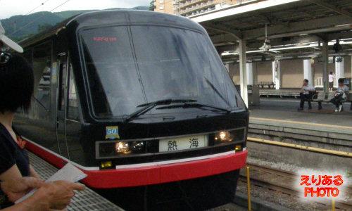 伊豆急リゾート21EX黒船電車