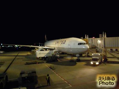 ユナイテッド航空UA874