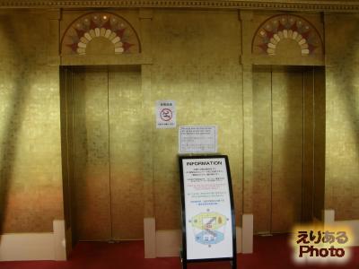 通天閣 展望台エレベーター