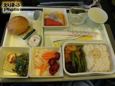 機内食@ベトナム航空
