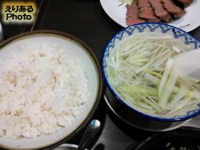 牛たん極定食 麦飯とテールスープ