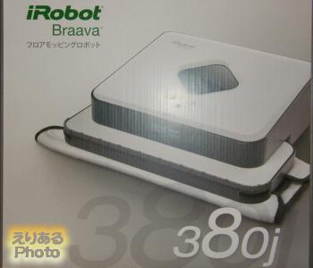 iRobot Braava 380j