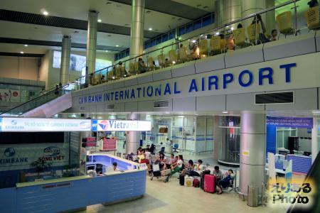 カムラン国際空港