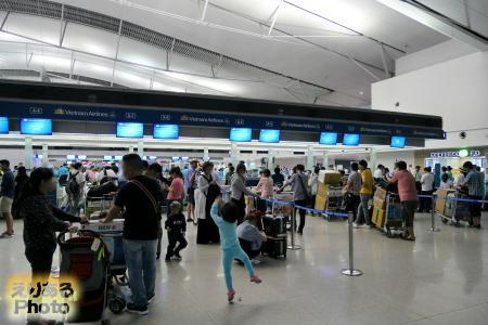 タンソンニャット(ホーチミン)空港