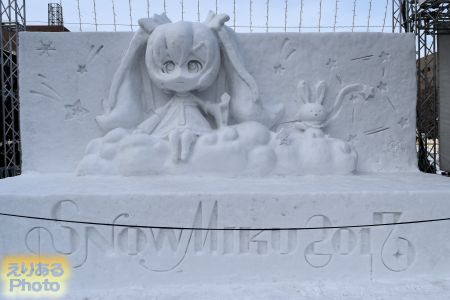 第68回さっぽろ雪まつり 雪ミク(初音ミク) Twinkle Snow Ver.