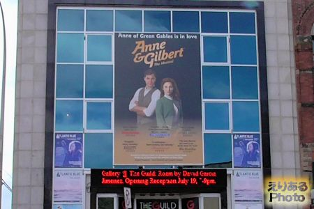 Anne & Gilbert Musical
