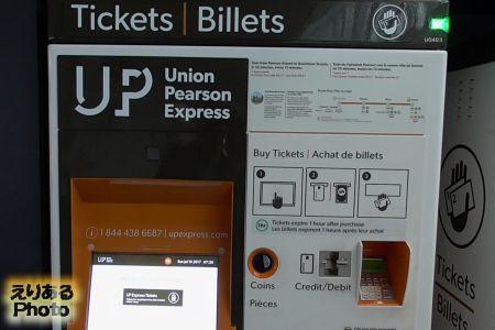 Union Pearson Express 切符販売機