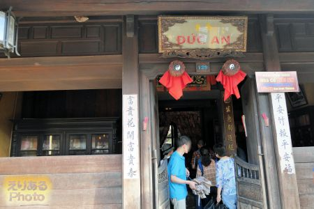 ホイアン Duc An Old House(徳庵家)