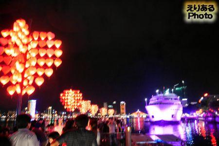 愛の桟橋(Cầu khóa tình yêu)