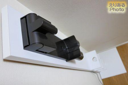 ダイソンコードレスクリーナー用壁寄せスタンドと収納用ブラケット