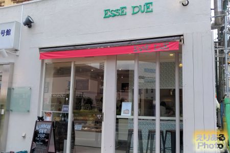 ESSE DUE(エッセ ドゥエ)豊洲店