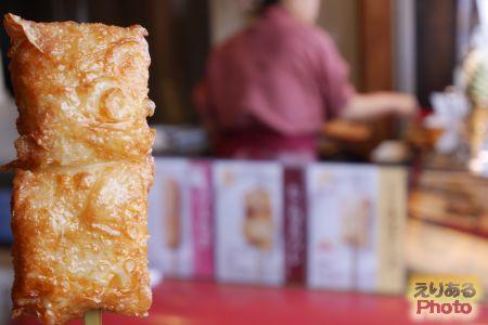 ゆばチーズ