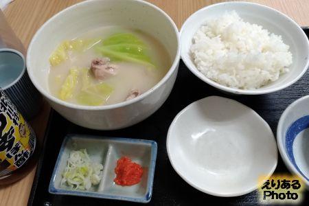水炊き定食@鳥藤 豊洲市場