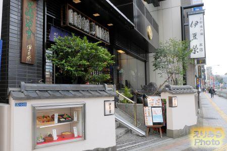 伊豆栄 本店